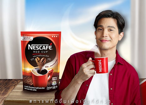 Nescafe Red Cup Mobile Banner