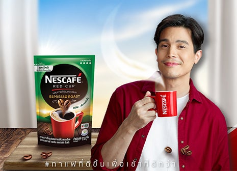 Nescafe Red Cup Banner