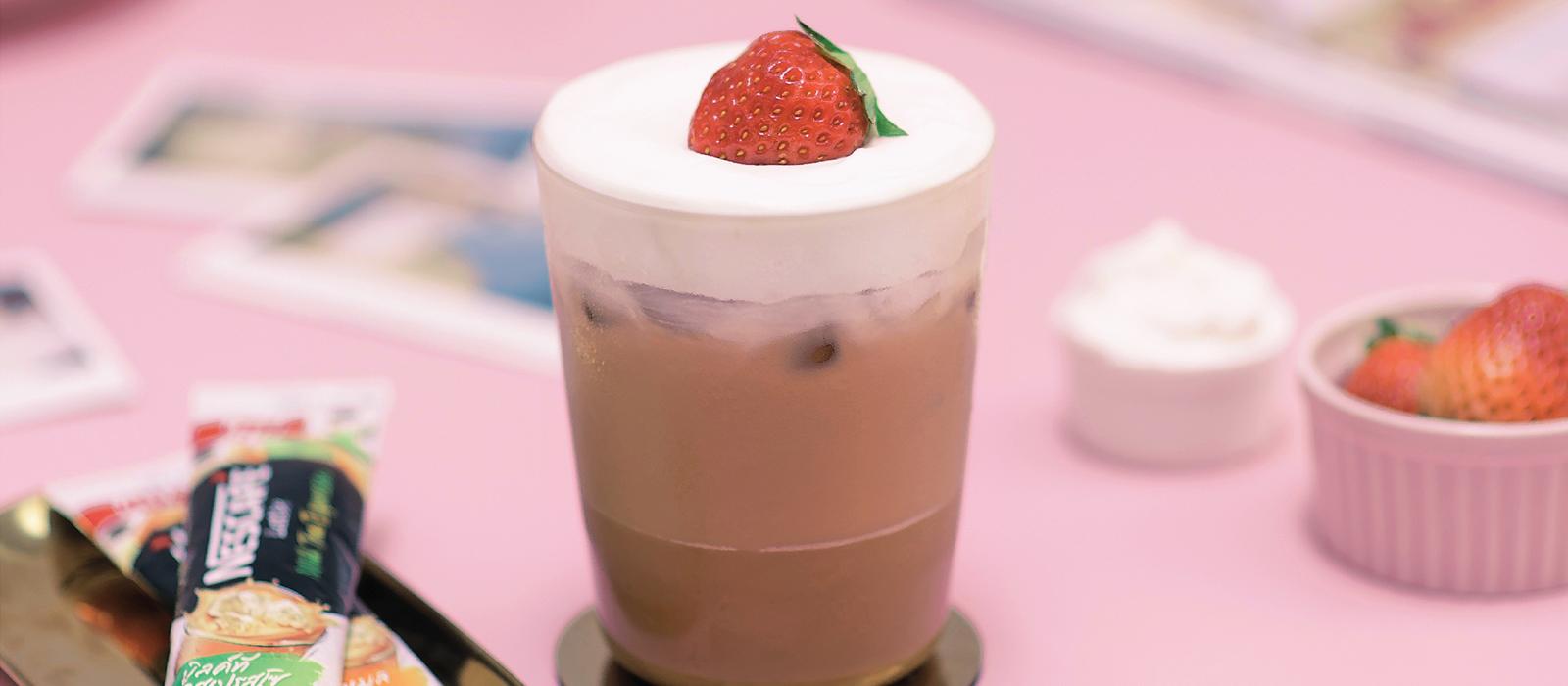 NESCAFE Latte Jelly Caramel