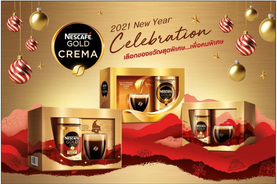 NESCAFE Gold Crema Festive Promotion
