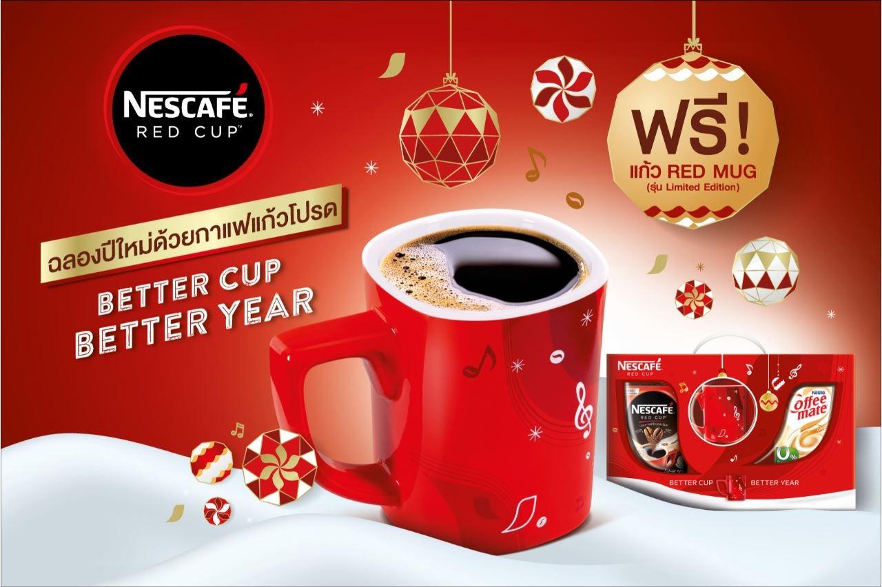 NESCAFE Red Cup Festive Set