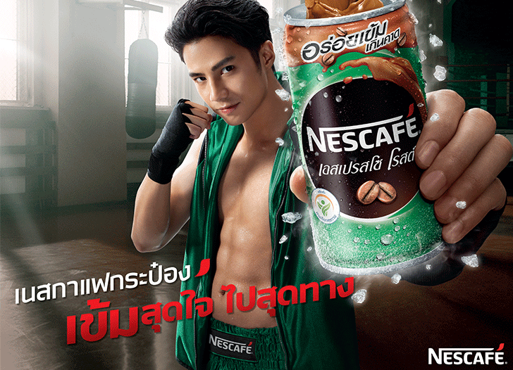 NESCAFÉ Ready to Drink Espresso Roast