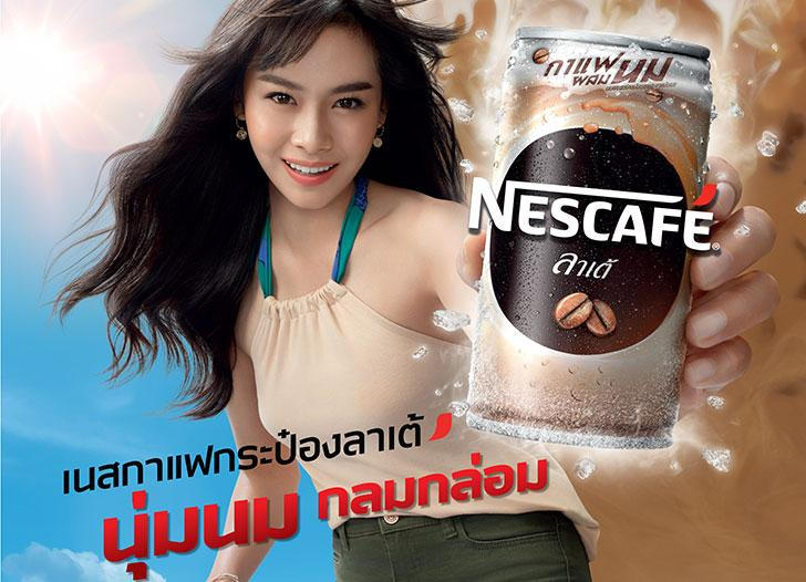 NESCAFÉ Ready to Drink Black Ice