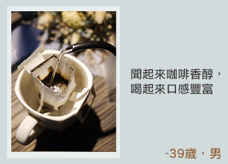Gold Drip taste_4_桌機版